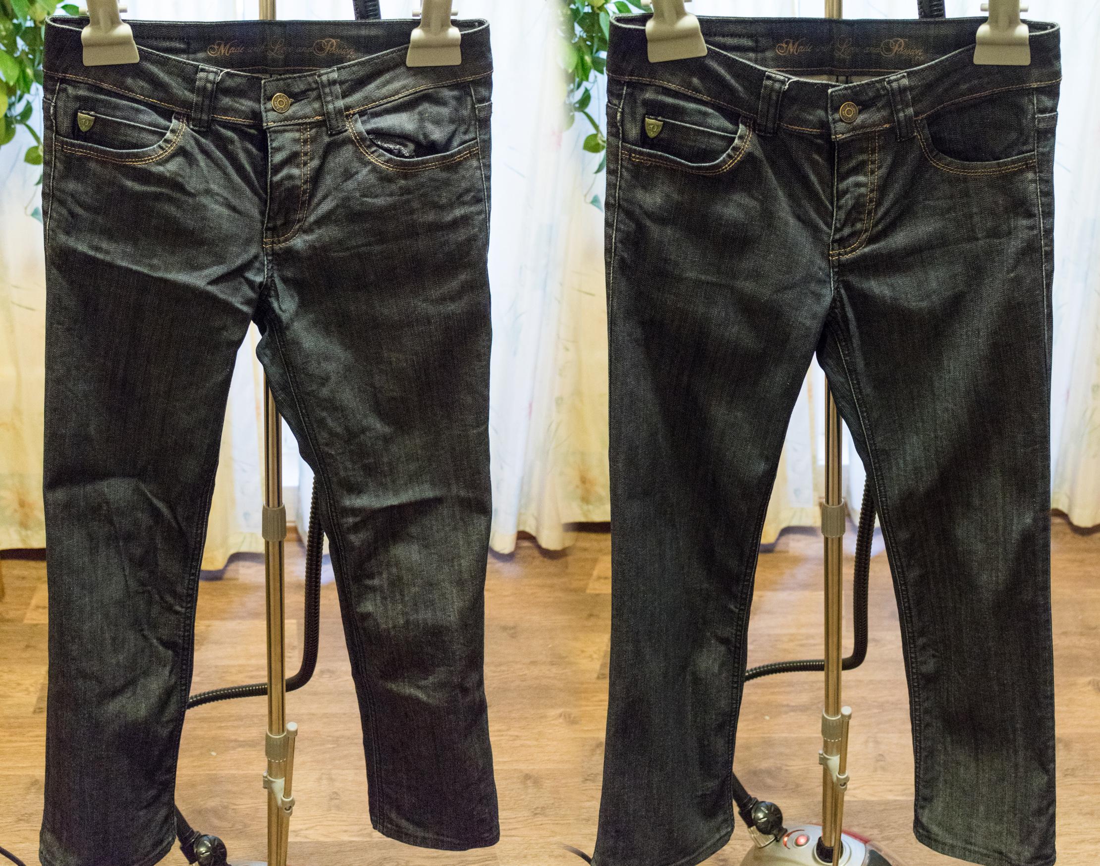 Смягчение джинс