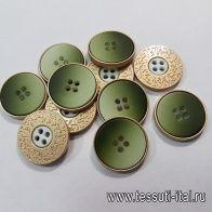 Пуговица комбинированная 4 прокола d-22мм зелено-золотая - итальянские ткани Тессутидея арт. F-5364