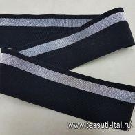 Резинка с люрексом черная с серой полосой, синяя с красной полосой в сложении ш-3см в стиле Gucci - итальянские ткани Тессутидея