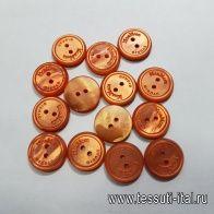 Пуговица ракушка 2 прокола d-17мм оранжевая MaxMara - итальянские ткани Тессутидея