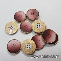 Пуговица комбинированная 4 прокола d-22мм розово-золотая - итальянские ткани Тессутидея арт. F-5366
