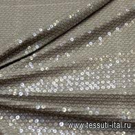 Трикотаж расшитый безцветными пайетками (о) серо-бежевый - итальянские ткани Тессутидея