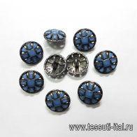 Пуговица на ножке металл никель с голубыми камнями d-18мм  - итальянские ткани Тессутидея арт. F-5152