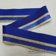 Резинка с люрексом двойная в сложении ш-3см сине-золотая в стиле Gucci - итальянские ткани Тессутидея