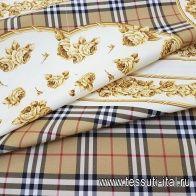 Плащевая купон (2,35м) (н) в стиле Burberry - итальянские ткани Тессутидея