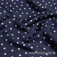 Шелк твил (н) белый горох на темно-синем в стиле Valentino - итальянские ткани Тессутидея арт. 10-1999