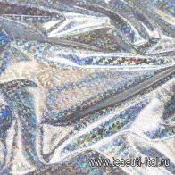 Плательная с галографическим напылением (о) серебряная - итальянские ткани Тессутидея