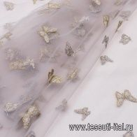 Плательная сетка с вышивкой (н) серебрянно-золотые бабочки из люрекса на светло-сером - итальянские ткани Тессутидея